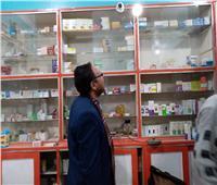 صور| ضبط مخزن للأدوية بدون ترخيص بمركز جرجا بسوهاج