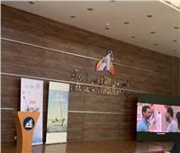 في اليوم العالمي لمناهضة ختان الإناث  القومي للمرأة يعرض فيلم بين بحرين