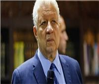 مرتضى منصور يزيل اسم «تركي آل الشيخ» من المبنى الاجتماعي بالزمالك