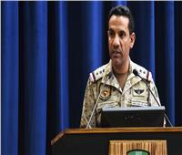 التحالف العربي: مصرع 3 صيادين مصريين وإصابة 3 آخرين في انفجار لغم بحري باليمن