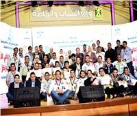 وزارة الشباب: ١٦٠ مشاركا باللقاء الإعلامي الأول لمسئولي عشائر الجوالة