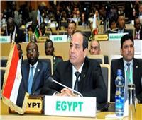 حصاد الإنجازات الاقتصادية والتنموية لرئاسة مصر للاتحاد الإفريقي خلال عام