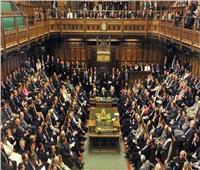 دعوات في البرلمان البريطاني لتصنيف «الإخوان» منظمة إرهابية