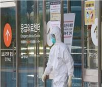 كوريا الجنوبية تشدد الحجر الصحي على الوافدين بسبب «كورونا»