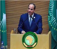 «وعدت فأوفت».. إنجازات اقتصادية وسياسية كبرى حصاد رئاسة مصر للاتحاد الأفريقي