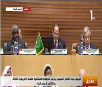 فيديو  تهنئة من الرئيس السيسي لرؤساء 3 دولخلال قمة الاتحاد الأفريقي