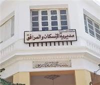 إحالة مديرة إسكان الإسماعيلية ورئيسة العقود للمحاكمة العاجلة