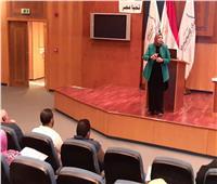 «البيئة»: برنامج تدريب لرفع قدرات العاملين بموانئ الإسكندرية ودمياط والدخيل