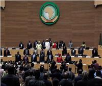 12 مهمة موكلة لمجلس الأمن والسلم الأفريقي