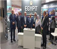 محافظ قنا يشهد افتتاح المنتدى الحضري العالمي بمدينة أبوظبي