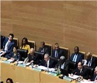 نميرة نجم: انتخاب مصر مقررا لهيئة مكتب مؤتمر الاتحاد الأفريقي