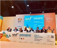 «شعراوي» يشارك في جلسة البنك الدولي حول برامجه بالشرق الأوسط وأفريقيا