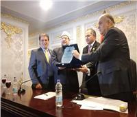 مجلس النواب يكرم وزير الأوقاف على جهوده في تصحيح صورة الإسلام