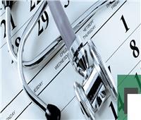 المؤتمر الدولي للطب الإشعاعي يفتتح دورته السادسة بشعار «التطبيقات السريرية والتطورات المستقبلية»