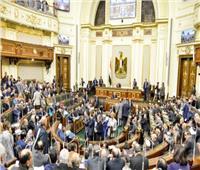النواب يوافق على تعديل قانون «تنظيم قوائم الكيانات الإرهابية والإرهابيين»