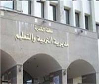 «تعليم الإسكندرية» عن واقعة التحرش بـ 120 تلميذة: «من 2013.. والمعلم حكم عليه بالمؤبد»