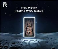 موعد إطلاق هاتف الجيل الخامس realme X50 Pro 5G