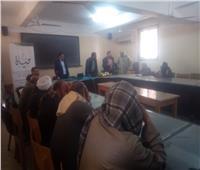 برعاية يونيدو.. لجنة من حكماء زراعة البصل بسوهاج للحفاظ على السلالة من الضياع