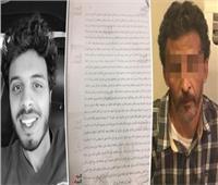 تأجيل محاكمة المتهمين بقتل طالب الرحاب لـ 10 مارس