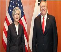 كوريا الجنوبية تبحث التعاون في المحافل الدولية بمؤتمر ميونخ الأمني