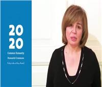 إلهام شاهين تشارك في مبادرة «2020 - إنسانية مشتركة»