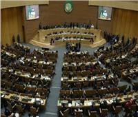 بالفيديو | تفاصيل دعوة الاتحاد الإفريقي لإنهاء التدخل التركي في ليبيا