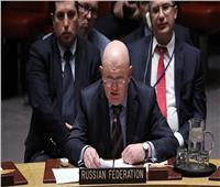 مندوب روسيا بمجلس الأمن: موسكو مستعدة للموافقة على خطة تسوية مقبولة في الشرق الأوسط