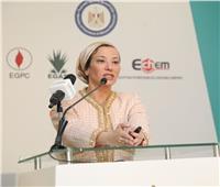 وزيرة البيئة: استراتيجية «تمويل المناخ» لها أولوية للدول العربية