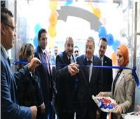 محافظ المنيا يفتتح فرع بنك التنمية الصناعية