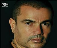 بعد دقائق من طرح «سهران».. عمرو دياب «تريند تويتر»