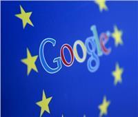 «غرامة شركة جوجل».. قضية محل نظر في محكمة الاتحاد الأوروبي
