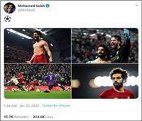صور  «عيد الحب».. كيف عبّر المشاهير عن حبهم للآخرين على تويتر؟