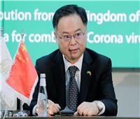 """سفير الصين لدى السعودية : مساعدات المملكة ستؤدي دورًا في مكافحة """"كورونا"""""""