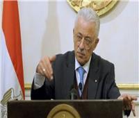 وزير التعليم يوضح حقيقة إجازتي الخميس والجمعة في النظام الجديد