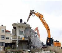«منزل فلسطيني» يُهدم و«آخر» ينهار.. بفعل الاحتلال الإسرئيلي في القدس