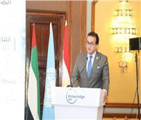 وزير التعليم العالي يشهد ختام فعاليات أسبوع المعرفة لتحقيق التنمية المستدامة