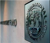صندوق النقد: لبنان يحتاج إصلاحات اقتصادية هيكلية لتعزيز الثقة