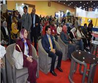 أشرف صبحي يفتتح فعاليات المؤتمر الدولي للاستثمار في السياحة والأحداث الرياضية