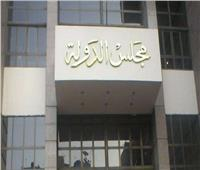 تأديب 5 مسئولين بأحد البنوك ارتكبوا مخالفات بـ 72مليون جنيه