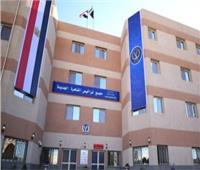 وزارة الداخلية تفتتح مجمع تراخيص القاهرة الجديدة.. اليوم