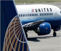 الولايات المتحدة تسمح باستئناف رحلات الطيران المدني فوق الخليج