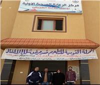 بدء تنفيذ حملة التطعيم ضد شلل الأطفال في سيناء غد الأحد