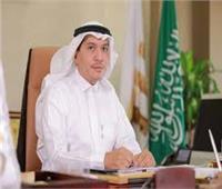 السعودية تشارك بمؤتمر «تعزيز التعلّم في الشرق الأوسط وأفريقيا»