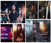 28 مسلسلًا تتنافس على مشاهدات رمضان 2020.. تعرف عليها