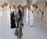 صور وفيديو| إيفانكا ترامب ترتدي الحجاب في أبوظبي