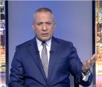 أحمد موسى: شركات الاتصالات «تبيع الهواء» وأرباحها وصلت 4 مليارات جنيه.. فيديو