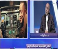 أبو اليسر عن لحظة سحب الرخصة منه بعد واقعة محمد رمضان: «كأنهم أخدوا عمري»
