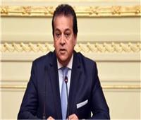 وزير التعليم العالي يتلقى تقريرًا حول تقييم البرامج الجديدة بالجامعات