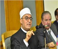 «البحوث الإسلامية»: وثيقة الأخوة الإنسانية لتبرئة الأديان من التهم الجائرة