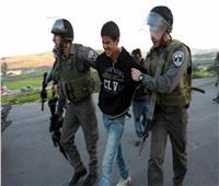 بينهم «طفل».. الاحتلال يعتقل 11 فلسطينيًا من الضفة غالبيتهم «فتية»